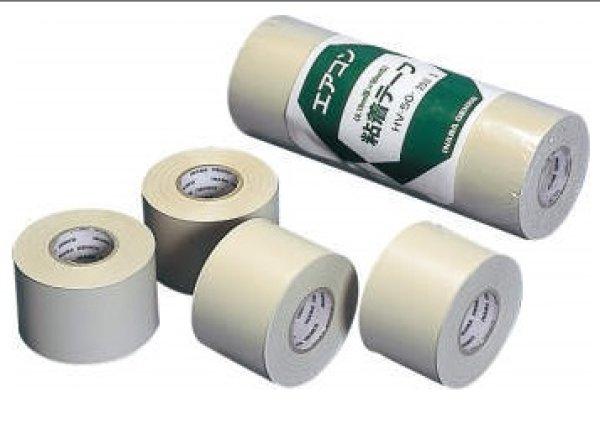 画像1: 粘着テープ HV  P4-1212 P5-1612 P6-1104、1612 (1)