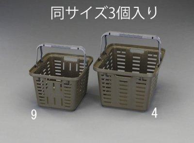 画像1: 工具収納バケット 3個セット P1-1509