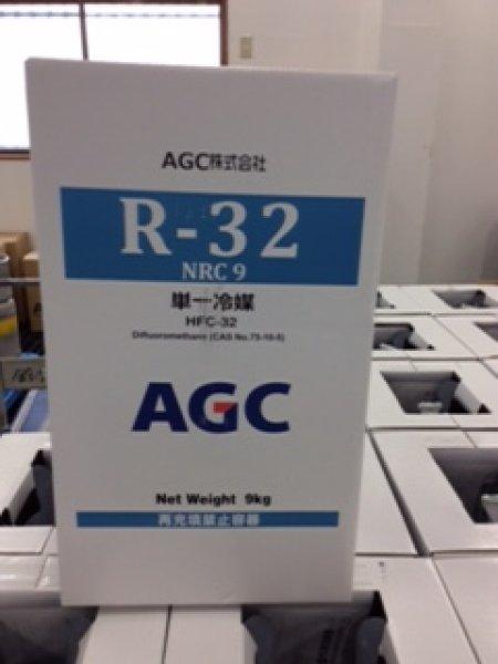 画像1: 純正フロンガス NRC缶 P4-1304 P5-1704 P6-1704 P7-1104 (1)