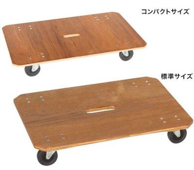 画像1: 運搬用木製平台車 P3-1102