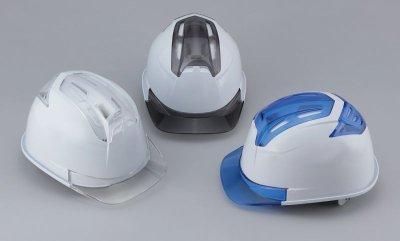 画像1: ヘルメット P4-1611
