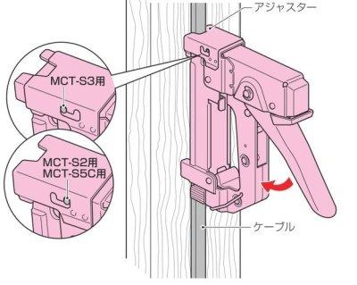 画像1: ケーブル用タッカー P5-1222 P6-1222
