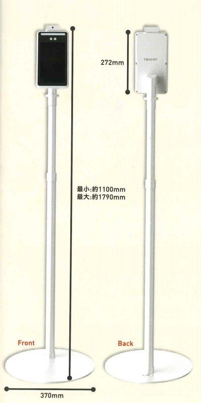 画像2: 非接触検知器 SMJ-1000 P5-1802 P6-1802